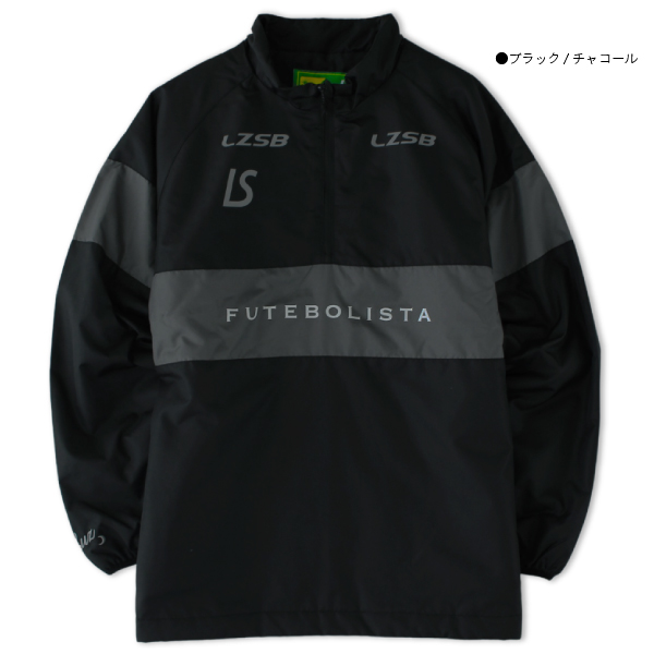 LUZeSOMBRA(ルースイソンブラ) トレーニング ピステ ハーフジップ 中綿 ジャケット F2011213