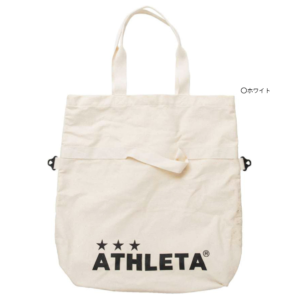ATHLETA(アスレタ) 3WAY帆布トートバッグ 05256