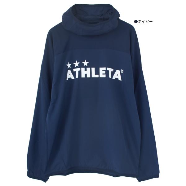 ATHLETA(アスレタ) トレーニング ピステ プルオーバー パーカー 02350
