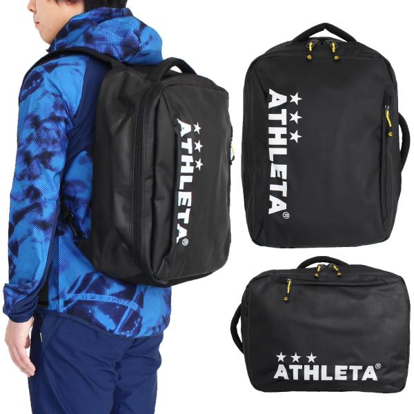 ATHLETA(アスレタ) 2WAYバックパック 05224