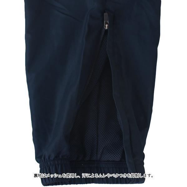 ★特価★SVOLME(スボルメ) ジュニア トレーニング ピステ ロングパンツ 1203-69702