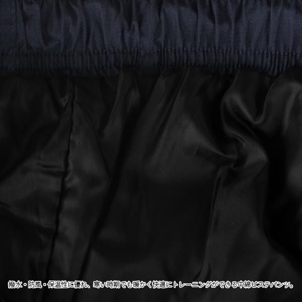 LUZeSOMBRA(ルースイソンブラ) トレーニング ピステ 中綿 ロングパンツ F2011419