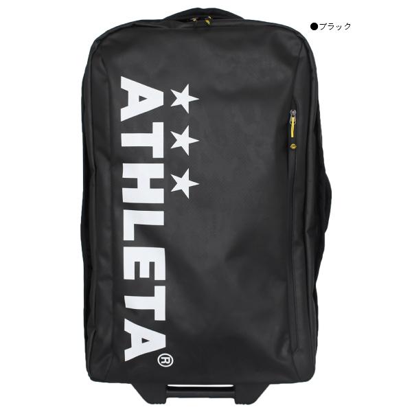 ATHLETA(アスレタ) ソフトキャリーバッグ大 05225