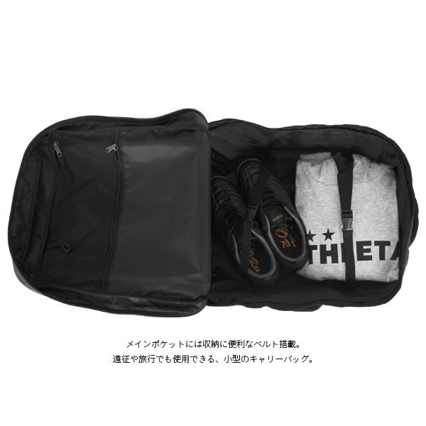 ATHLETA(アスレタ) ソフトキャリーバッグ小 05226