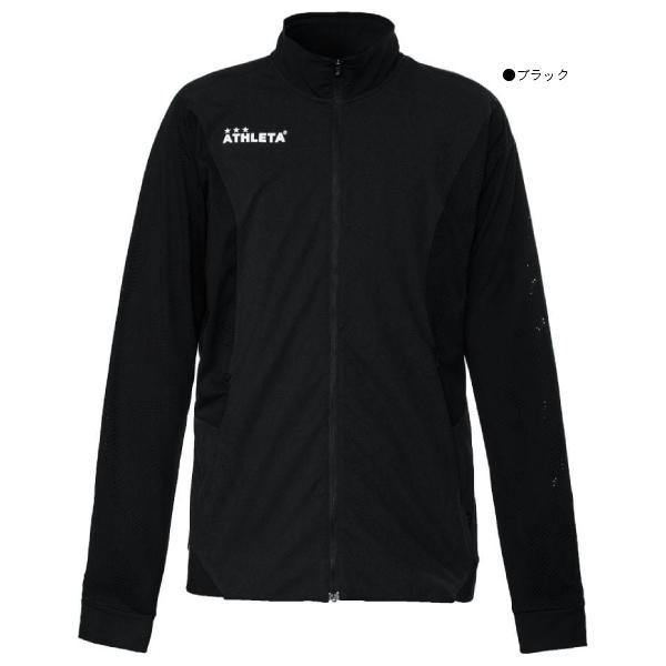 ★特価★ATHLETA(アスレタ) トレーニングジャガードメッシュジャケット REI-1087