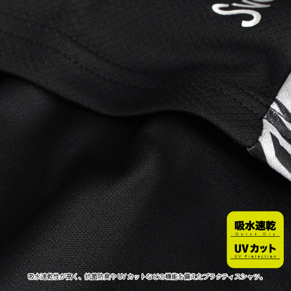 ★半額★SVOLME(スボルメ) ANIMAL DRYトップ 1201-46800