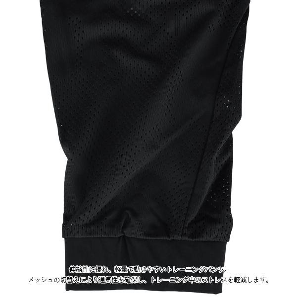 ATHLETA(アスレタ) トレーニングジャガードメッシュパンツ REI-1088