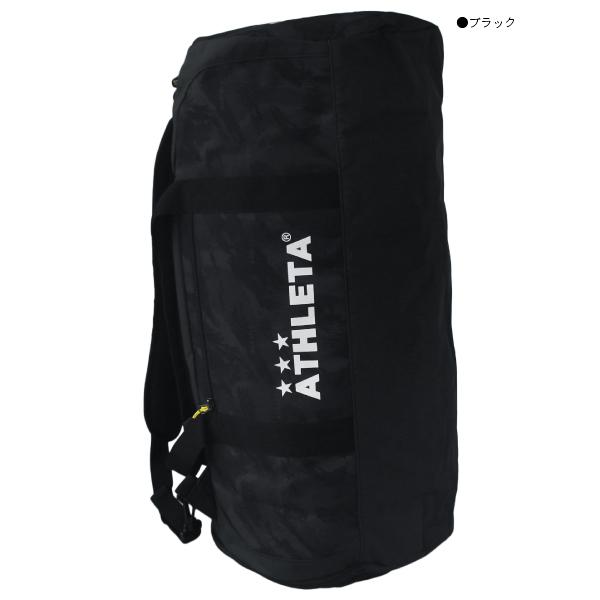 ATHLETA(アスレタ) 3WAY ドラムバッグ YA-133