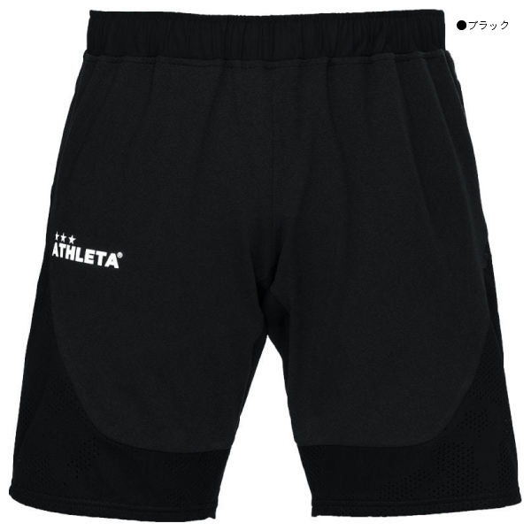 ★特価★ATHLETA(アスレタ) プラクティスジャガードメッシュパンツ REI-1090