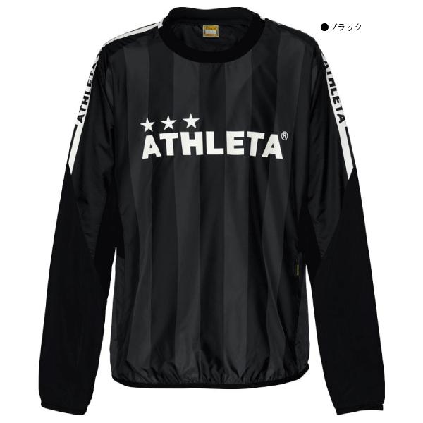 ATHLETA(アスレタ) ジュニア トレーニング ピステ シャツ 02337J
