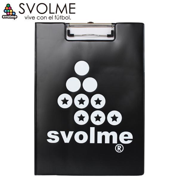 SVOLME(スボルメ) ロゴバインダー 162-18429