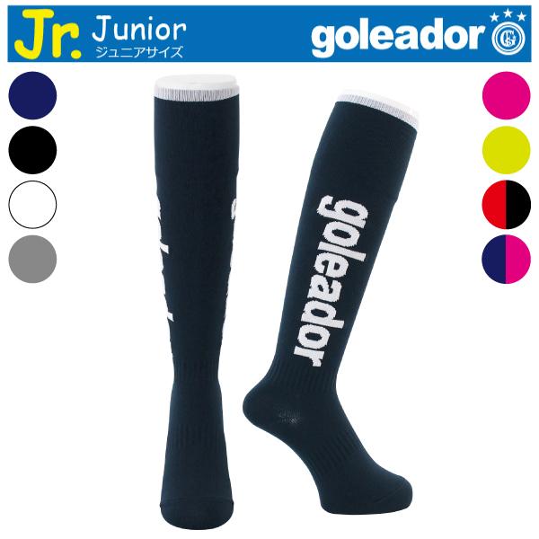 goleador(ゴレアドール) ジュニア ロゴストッキング G-1439K
