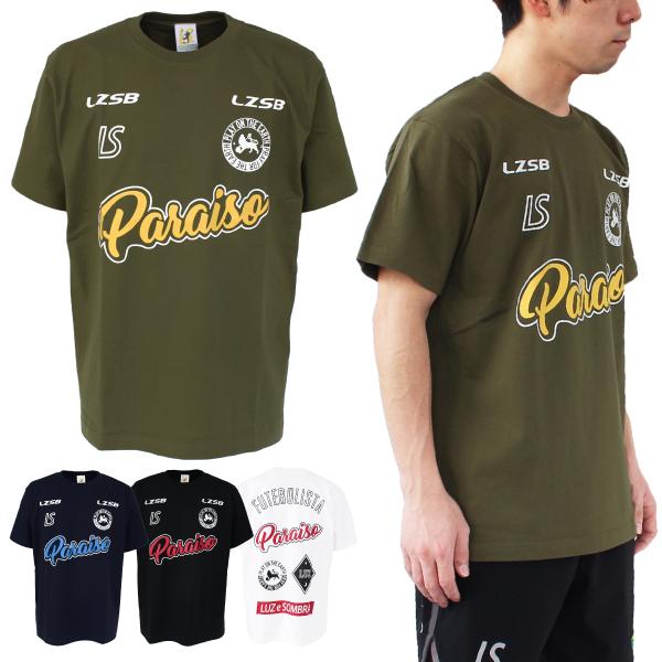 ★特価★LUZeSOMBRA(ルースイソンブラ) FUTEBOL PARAISO CLUBE Tシャツ F2012016