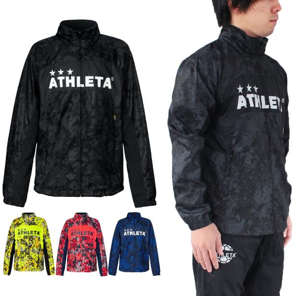 ★特価★ATHLETA(アスレタ) トレーニング ピステ ウインドブレーカー ジャケット 02339