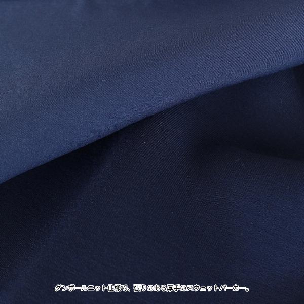 ATHLETA(アスレタ) スウェット パーカー REI-1078