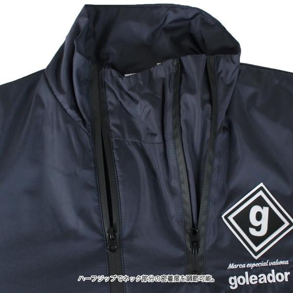 ★特価★goleador(ゴレアドール) ジュニア トレーニング ピステ フリース 中綿 ジャケット F-210-1