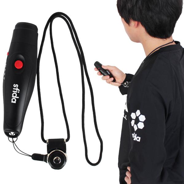 SFIDA(スフィーダ) 電子ホイッスル e-Whistle OSF-EW01