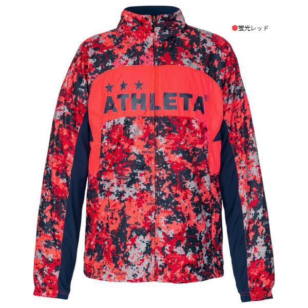 ATHLETA(アスレタ) ジュニア トレーニング ピステ ウインドブレーカー ジャケット 02339J