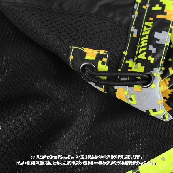 ★特価★ATHLETA(アスレタ) ジュニア トレーニング ピステ ウインドブレーカー ジャケット 02339J