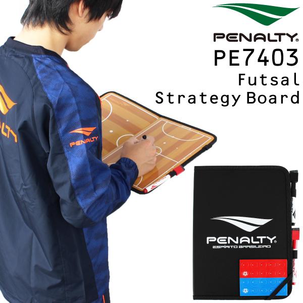 PENALTY(ペナルティ) A3型フットサル作戦盤 PE7403