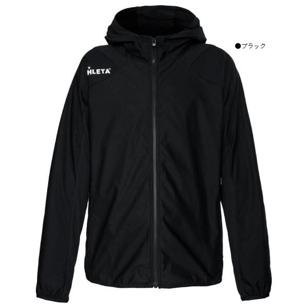 ATHLETA(アスレタ) ストレッチトレーニングジャケット 04130