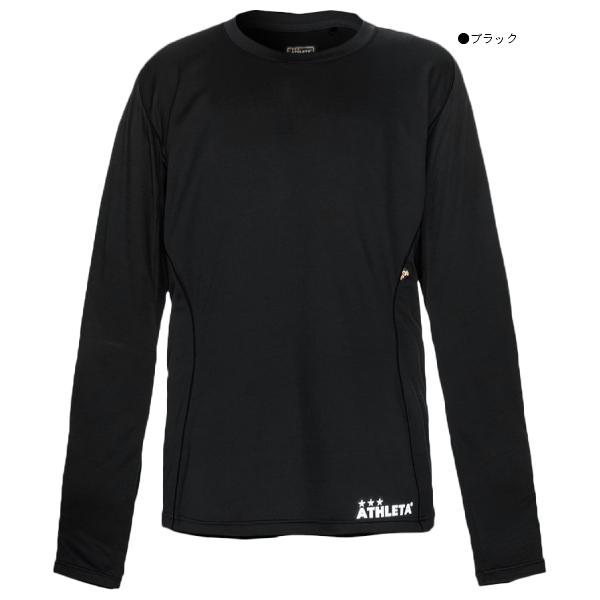 ATHLETA(アスレタ) プラクティスシャツ REI-1075