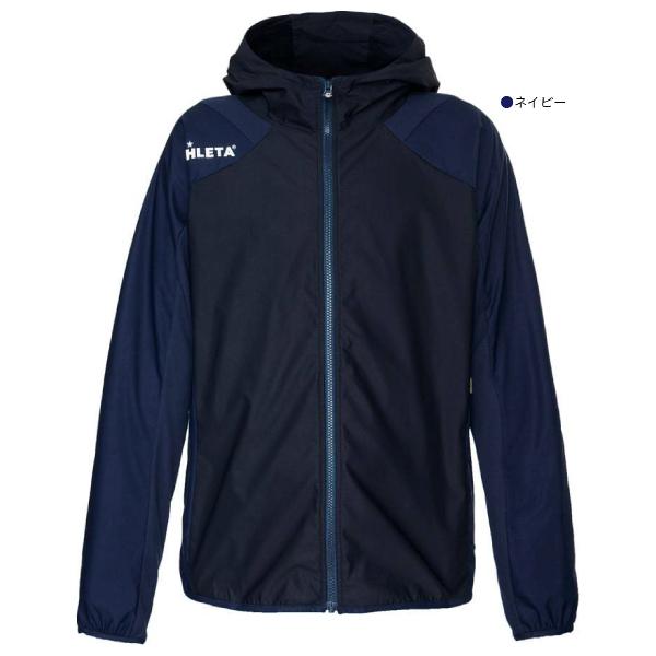 ATHLETA(アスレタ) ジュニア ストレッチトレーニングジャケット 04130J