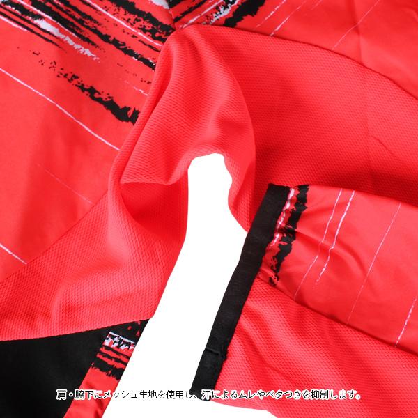 ★特価★ATHLETA(アスレタ) ジュニア ストレッチトレーニングジャケット 04130J
