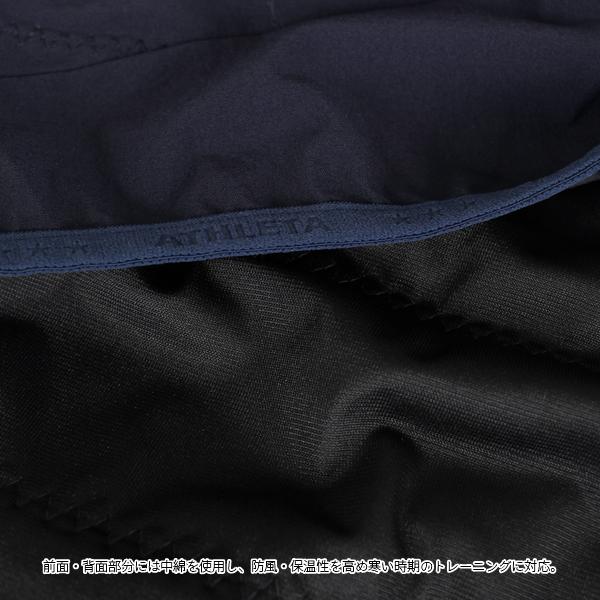 ATHLETA(アスレタ) トレーニング ジャージ シェル 中綿 パーカー REI-1081