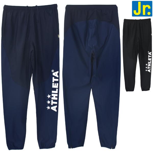 ATHLETA(アスレタ) ジュニア トレーニング ピステ ストレッチ ロングパンツ 04131J
