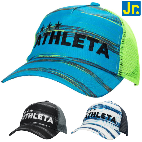 ATHLETA(アスレタ) ジュニア メッシュキャップ 05257J