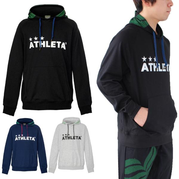 ★特価★ATHLETA(アスレタ) ライトスウェットパーカー 03333