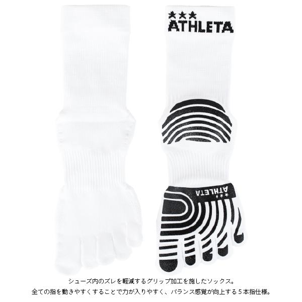 ATHLETA(アスレタ) 5本指グリップソックス 05260