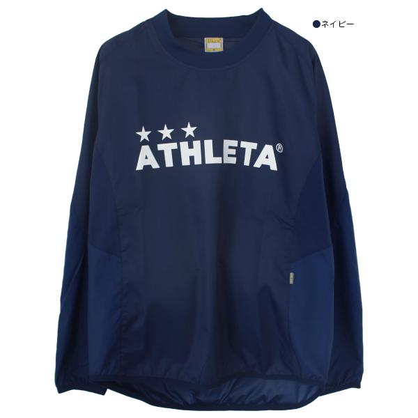 ATHLETA(アスレタ) トレーニング ピステ 上下セット 02349