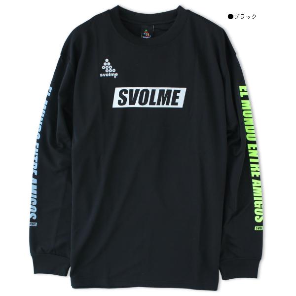 SVOLME(スボルメ) 長袖 プラクティス シャツ 1213-87200