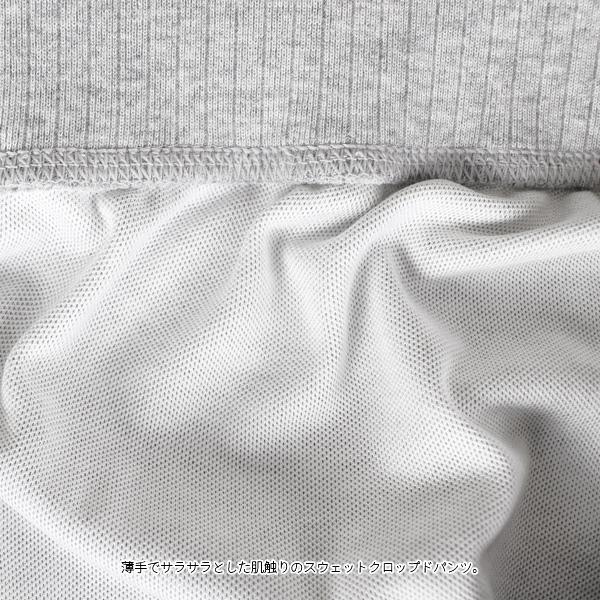 ★特価★ATHLETA(アスレタ) ライトスウェットクロップドパンツ 03336