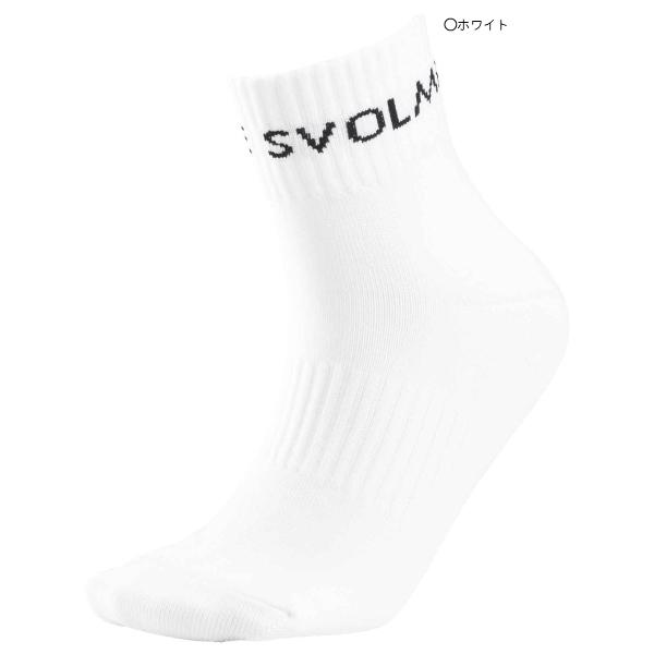 SVOLME(スボルメ) ロゴショートソックス 1201-44322