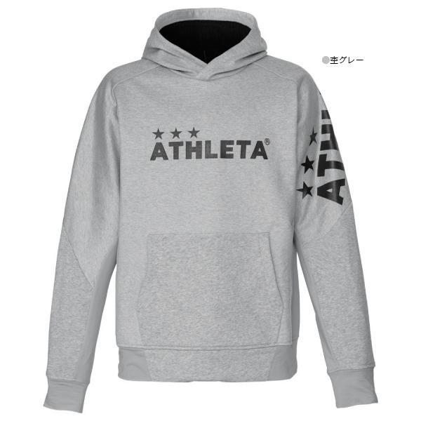ATHLETA(アスレタ) ジュニア 防風 スウェット パーカー 03344J