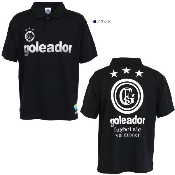★半額★goleador(ゴレアドール) ウェーブバイカラープリントポロシャツ G-2253