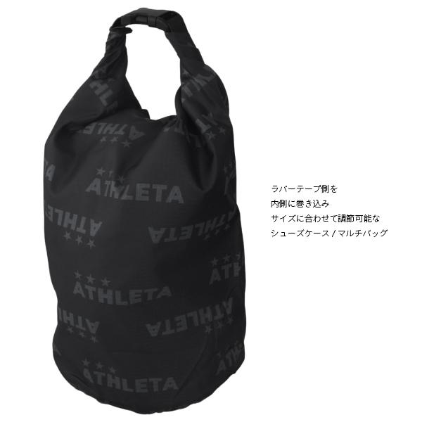 ATHLETA(アスレタ) シューズケース マルチバッグ 05271