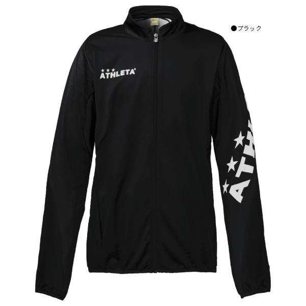 ATHLETA(アスレタ) トレーニング ジャージ ジャケット 18003