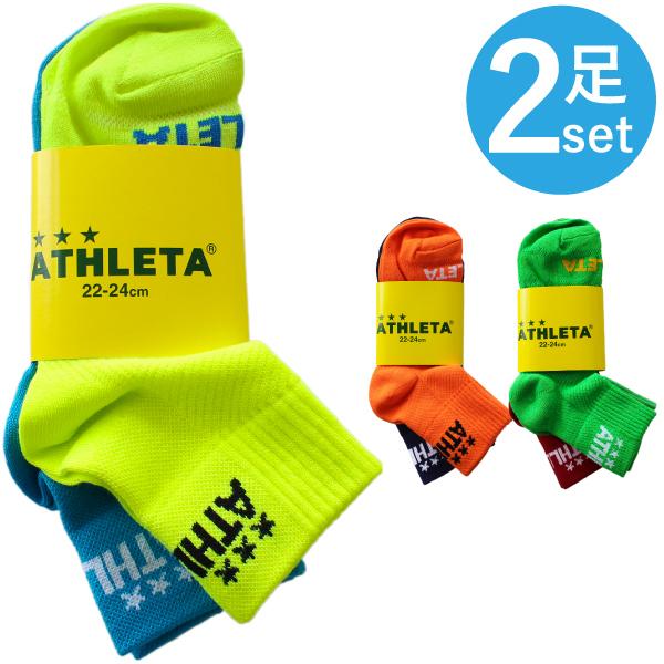 ATHLETA(アスレタ) 2Pカラーミドルフィットソックス 05241