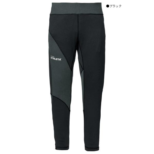 ATHLETA(アスレタ) トレーニング ジャージ 裏起毛 ロングパンツ REI-1102