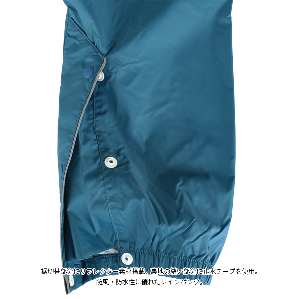 ★特価★ATHLETA(アスレタ) レインパンツ SP-177