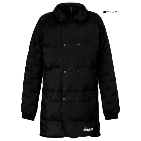ATHLETA(アスレタ) ダウンコート REI-1105