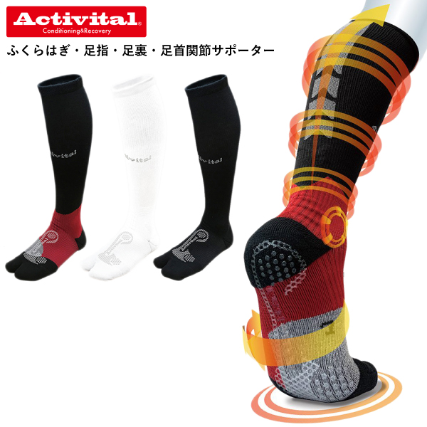 Activital(アクティバイタル) フットサポーター ソックス ACT-2