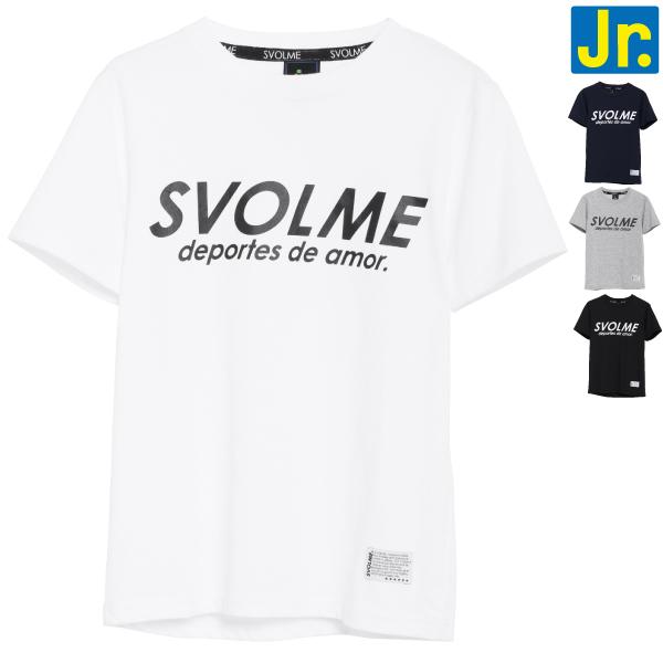 ★半額★SVOLME(スボルメ) ジュニア SVOLMEロゴT 181-61800