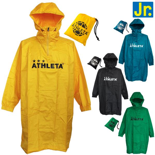 ATHLETA(アスレタ) ジュニア レインポンチョ 04118J