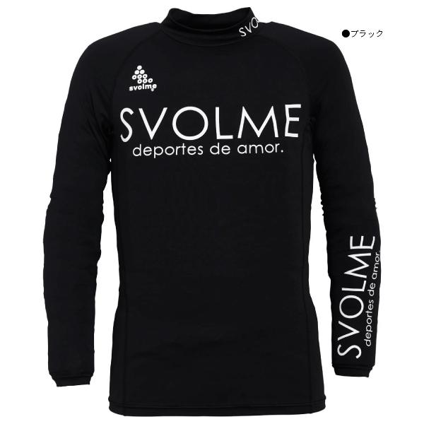 SVOLME(スボルメ) ロゴロングインナー 1193-31703