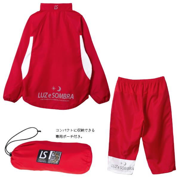 ★特価★LUZeSOMBRA(ルースイソンブラ) ピステ inherit the Piste set up F1911601
